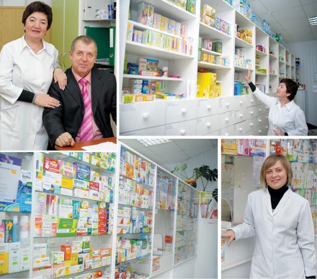 Коллектив  аптеки «Фарма-дент»