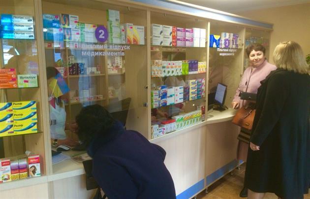 Соціальна аптека, р. Мукачево